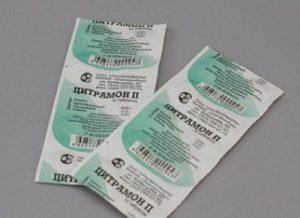 Основными компонентами препарата «Цитрамон» являются ацетилсалициловая кислота, кофеин и парацетамол