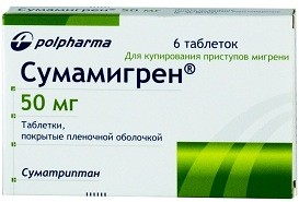 Сумамигрен - триптан от мигрени