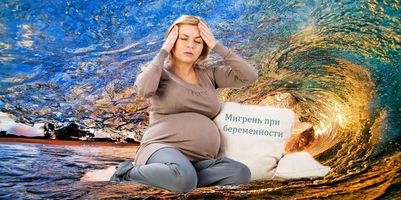 Как вылечить молочницу при беременности безопасные препараты и рекомендации