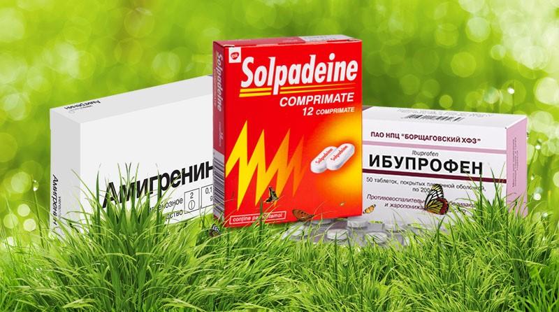 Таблетки от мигрени - список эффективных препаратов
