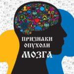 Последствия сотрясения головного мозга спустя годы