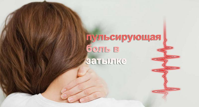 Опухоль желудка лечение народными средствами отзывы
