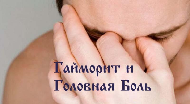 Сиалоаденит слюнной железы лечение симптомы