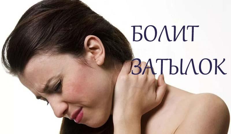 Мази и гели от боли при ушибе ноги