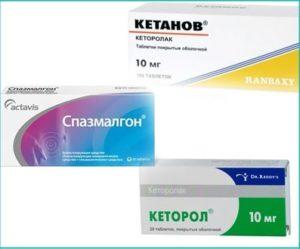 Таблетки от менструационных болей
