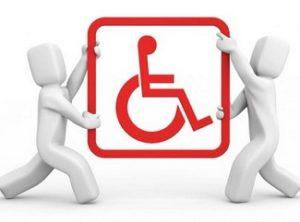 Энцефалопатия смешанного генеза и инвалидность