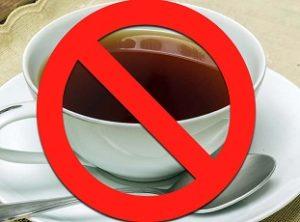 Черный чай противопоказания