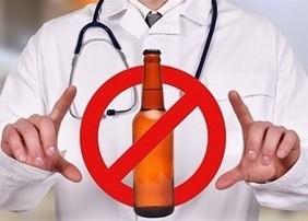 ограничения на употребление спиртного